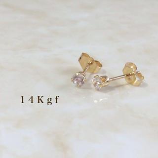 agete - 14kgf/K14gf 一粒ダイヤCZピアス/一粒ダイヤピアス 3ミリ ゴールド