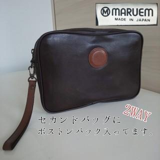 【新品未使用】MARUEM セカンドバッグ in ボストンバック ダークブラウン(セカンドバッグ/クラッチバッグ)