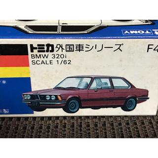 タカラトミー(Takara Tomy)の青箱 トミカ No.F43 BMW 320i (日本製)  確認用②(ミニカー)