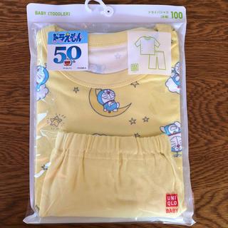 ユニクロ(UNIQLO)のUNIQLO ドラえもんパジャマ 100 (パジャマ)