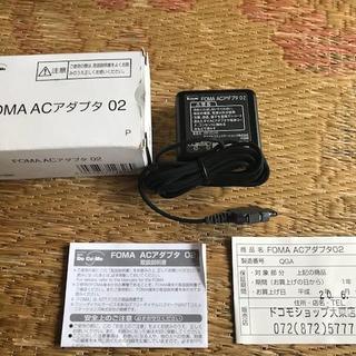 エヌティティドコモ(NTTdocomo)の【775様専用】ドコモFOMA ACアダプター02(その他)