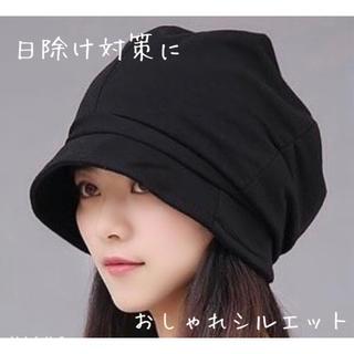 キャスケット風帽子 オルチャン♡大人おしゃれ