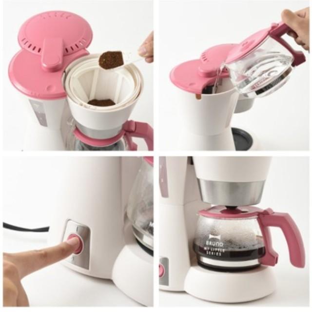 BRUNO 4カップ コーヒーメーカー ピンク スマホ/家電/カメラの調理家電(コーヒーメーカー)の商品写真