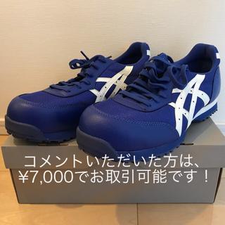 asics - 安全靴