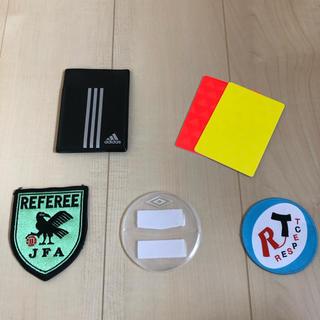 アディダス(adidas)のサッカー審判カード、ワッペン(その他)