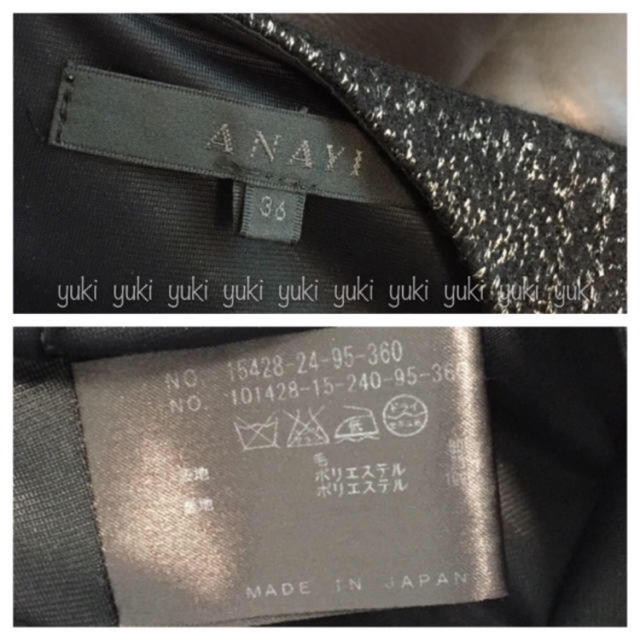 ANAYI(アナイ)のANAYI グレンチェックワンピース レディースのワンピース(ひざ丈ワンピース)の商品写真