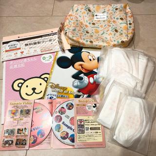 ディズニー(Disney)のDisney 英語CD オムツポーチ 母乳パッド等(キッズ/ファミリー)