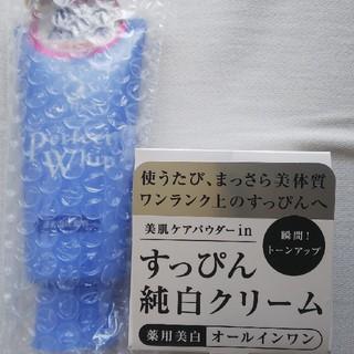 シセイドウ(SHISEIDO (資生堂))の純白専科 すっぴん純白クリーム&洗顔専科パーフェクトホイップ洗顔料(オールインワン化粧品)