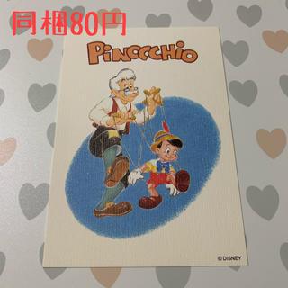 96☆ディズニー☆ポストカード