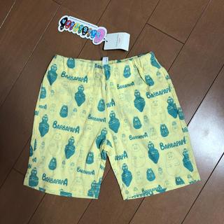 サマンサモスモス(SM2)のSamansa Mos2  Lagom バーバパパ総柄パンツ 110cm(パンツ/スパッツ)