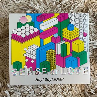 ヘイセイジャンプ(Hey! Say! JUMP)のHey!Say!JUMP SENSE or LOVE(初回限定盤)(ポップス/ロック(邦楽))