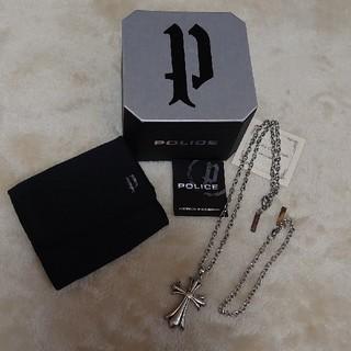 ポリス(POLICE)のほぼ未使用⭐ POLICE  ネックレス  ブレスレット(ブレスレット/バングル)