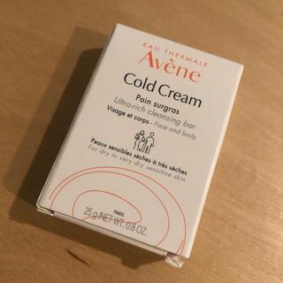 アベンヌ(Avene)のAvene 石鹸(ボディソープ/石鹸)