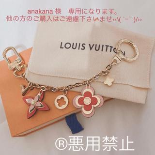 LOUIS VUITTON - 美品 LOUIS VUITTON フラワー 大人気 チャーム