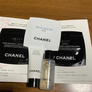 シャネル(CHANEL)のCHANEL サンプルセット(サンプル/トライアルキット)