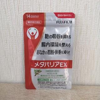 富士フイルム - メタバリア