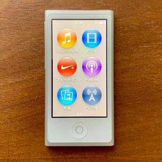 Apple - iPod nano 第7世代 シルバー