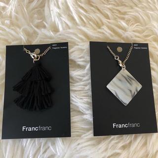 フランフラン(Francfranc)の★Francfrancフレグランスアクセサリー2点セット(その他)