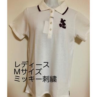 ディズニー(Disney)のディズニーミッキー刺繍 Mサイズ 半袖ポロシャツ 新品タグ付(ポロシャツ)