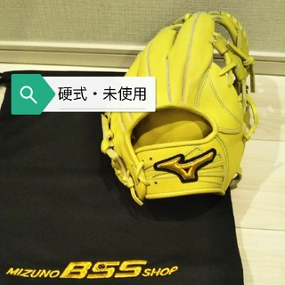 MIZUNO - 【新品 / 未使用 / 定価35%割引】坂本 内野 ミズノプロ 硬式 グローブ