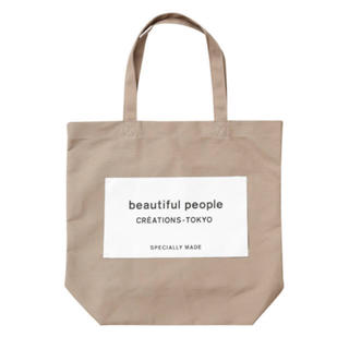 beautiful people - 【新品】ビューティフルピープル ネームタグトート マッシュルーム