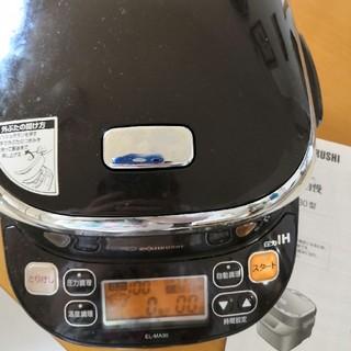 象印 - 煮込み自慢EL MA30型◯完動品