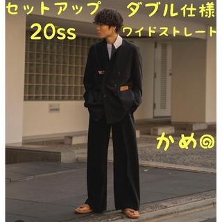 SUNSEA - SUNSEA 20ss SNM2 セットアップ【ダブルジャケット/サイズ2】