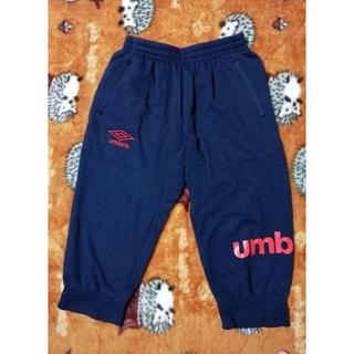 アンブロ(UMBRO)のUMBRO スウェット(スウェット)