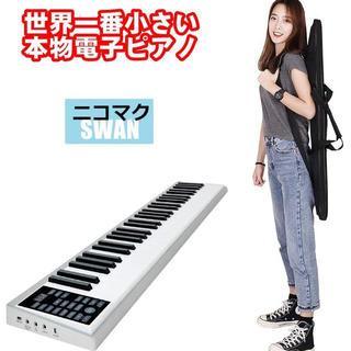 ccnuts様専用 ニコマク61鍵盤(キーボード/シンセサイザー)
