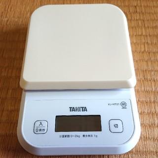タニタ(TANITA)のクッキングスケール TANITA(調理道具/製菓道具)