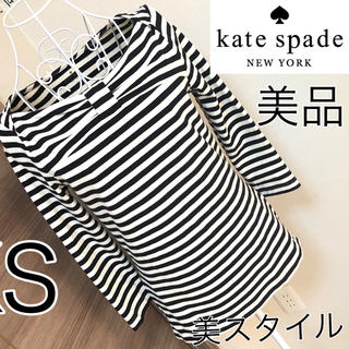 ケイトスペードニューヨーク(kate spade new york)の美品☆ケイトスペードニューヨーク☆美スタイル☆ボーダートップス☆S(Tシャツ(長袖/七分))