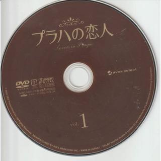 プラハも恋人 VOL.1 [DVD-ディスクのみ](TVドラマ)