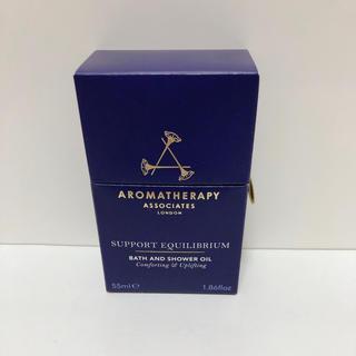 アロマセラピーアソシエイツ(AROMATHERAPY ASSOCIATES)のアロマセラピーアソシエイツ  エクイリブリアム バスアンドシャワーオイル(入浴剤/バスソルト)