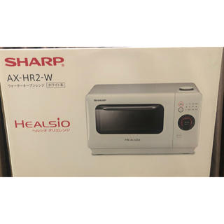 SHARP - SHARP ヘルシオ AX-HR2-W オーブンレンジ