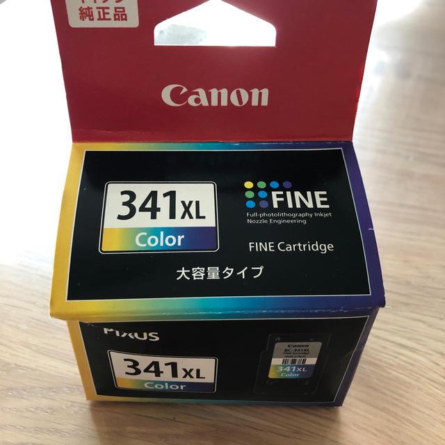 Canon(キヤノン)のインクカートリッジ Canon 341XL color インテリア/住まい/日用品のオフィス用品(OA機器)の商品写真