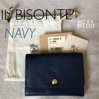 IL BISONTE - 定3.6万✱イルビゾンテ✱フラップ レザー ウォレット 折財布✱ネイビー