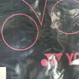 ヨネックス(YONEX)のYONEX ボンサック バッグ ネイビー(バッグ)