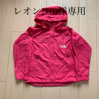 THE NORTH FACE - THE NORTH FACE 130cm