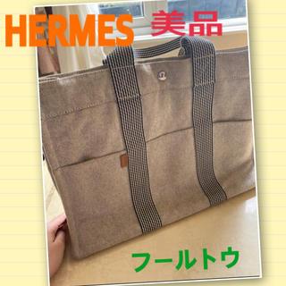 Hermes - エルメス フールトウ トートバッグ