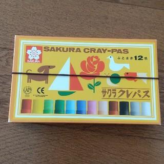サクラクレパス 12色(クレヨン/パステル)