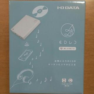 アイオーデータ(IODATA)のCDレコ◆CDRI-W24AIW◆I・O DATA(その他)