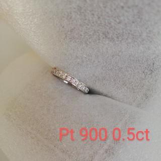 【新品】Pt900 ダイヤモンドハーフエタニティリング(リング(指輪))