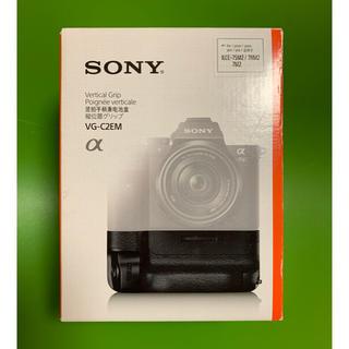 ソニー(SONY)のSONY VG-C2EM 縦位置グリップ ソニー バッテリーグリップ(デジタル一眼)