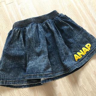 アナップキッズ(ANAP Kids)のanap kids 120cm  デニム スカート(スカート)