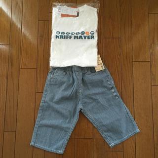 ムジルシリョウヒン(MUJI (無印良品))の半袖&ハーフパンツ 新品 130 (パンツ/スパッツ)