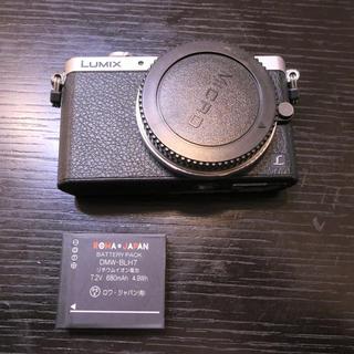 パナソニック(Panasonic)のとーやん0075様専用 ルミックス GM1 シルバー ボディー ジャンク(ミラーレス一眼)