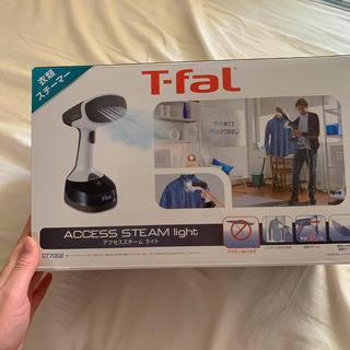【新品】T-fal スチームアイロン