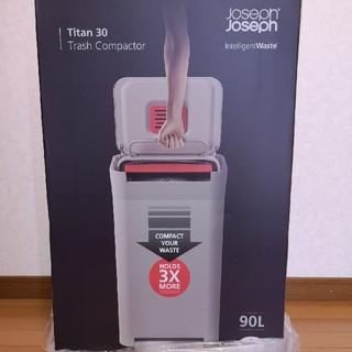 ジョセフジョセフ(Joseph Joseph)のJoseph Joseph ジョセフジョセフ 圧縮ごみ箱 クラッシュボックス30(その他)