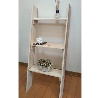 組立式3段ラダー 飾り棚 飾り台 ラック(家具)