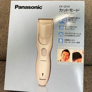 パナソニック(Panasonic)のバリカン Panasonic er-gf41 カットモード(その他)